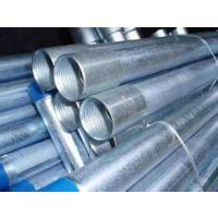 专业生产热镀锌钢管、热轧无缝化钢管