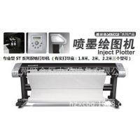 斯米特高速服装CA喷墨打印机ST-1800T喷墨服装绘图仪喷墨绘图仪