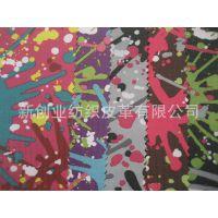 新款印花PVC皮革手套印花布箱包手袋料印花布料涤纶格子印花布