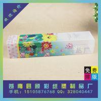 定做磨砂斜纹PP盒 透明塑料包装盒 透明PVC包装盒彩色印刷pvc盒