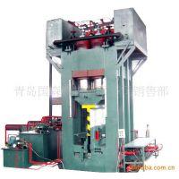 供应重竹集成材设备压制方料冷压机-青岛国森