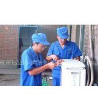 天津和平区滨江道空调加氟 空调维修 移机