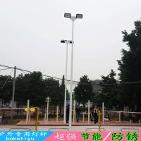 佛山室外运动广场高杆灯尺寸 ***标准7米8米球场专用灯杆灯光设计