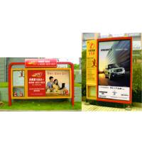 南京社区灯箱广告供应-南京贝登传媒13851741630