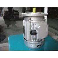 (YS7126 B14 0.25KW)厂家直供 上海德东小功率电动机