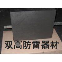 接地模块-方形500x400x60降阻接地模块恒泰厂家现货供应