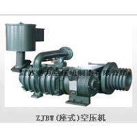 供应散装水泥罐车ZJBW-10/2空气压缩机(座式)