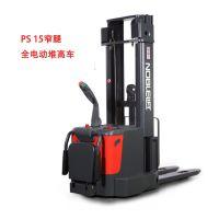 广州诺力PS 15/15SL 步行式电动堆垛车维修保养