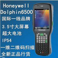 Honeyewll霍尼韦尔Dolphin 6500二维数据采集器多功能移动终端