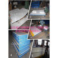 哈尔滨冰球场围栏挡板指定生产厂家 HDPE围栏板墙