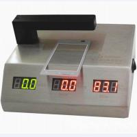 森林仪器玻璃镜片透光率检测仪SL-TG-225A数显透光率测试仪-便携式