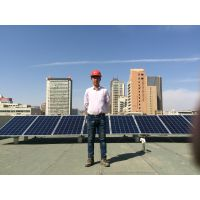 甘肃程浩供应;定西 白银 兰州 5kw家庭太阳能光伏发电设备