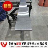 不锈钢扁钢价格 冷拉型材厂家 304不锈钢扁钢规格