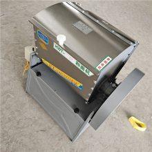 双丰和面粉的机器 学校专用一袋面和面机