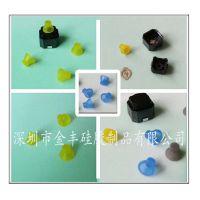 深圳金丰提供轻触开关硅胶按键 高强力型橡胶KEY按钮