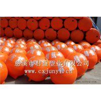 聚乙烯浮球 】滚塑厂家批发 直径80CM浮球新开模产品