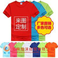 【云南广告衫】昆明文化衫印LOGO,昆明T恤厂家,昆明便宜T恤定制