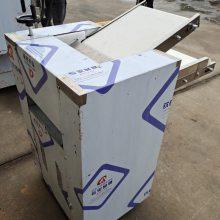 双丰300自动压片机 面食加工设备批发定做