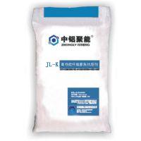 JL-K高性能纤维膨胀抗裂剂