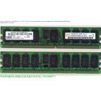 EM16 78P0555 78P1914 EM4B 16GB P750 BJWY小型机内存批发