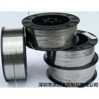 供应无磁不锈钢光亮线 日本新日铁不锈钢光亮线