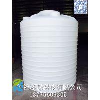 成都储罐pe塑料储罐化工容器防腐罐