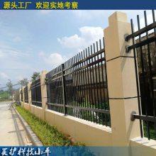 生产各种护栏围栏 三亚景区围墙网 海口别墅隔离栅 新意锌钢围栏