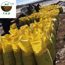 锡林浩特市美城有机肥料厂彩色包装羊粪有机肥
