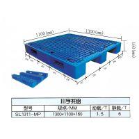 最忆是杭州 塑料托盘网格川字型大优惠