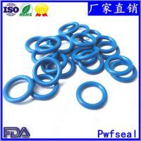 专业生产进口耐油耐高低温耐腐蚀氟硅橡胶O型圈FVMQ氟硅密封件