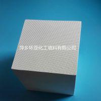 供应环亚堇青石材质方形蜂窝陶瓷