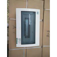 网联电气供应配电箱室内强电箱 16回路强电布线箱家用照明 暗装空开箱