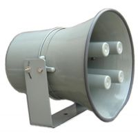 警报喇叭扬声器|警报喇叭|惠智普科技(在线咨询)