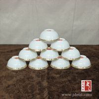 供应陶瓷餐具生产商 春节礼品定制厂家
