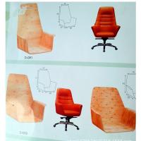 弯曲木定做加工 家具配件 茶几椅子 电脑桌