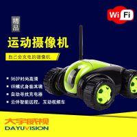 DAYUVISION/大宇威视智能云伴车监控摄像机 可充电小车摄像机 无线WIFI高清摄像机