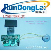LCD显示定时语音机芯 LCD定时发声药盒 倒计时机芯