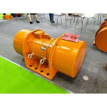 滨河振动电机YBH8-2