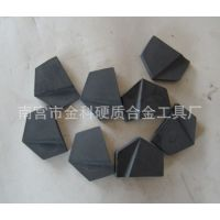 焊接制造钨钢钻头用 硬质合金刀片 YG8 E210 E211 E213 E214