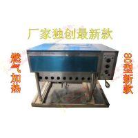 新款80型燃气油水电炸锅商用油条机麻花机炸鸡鸭炉油炸锅
