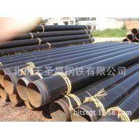 北京市3pe无缝管、煤气管道3pe防腐每米价格