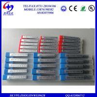 优价供应 铣刀 钻头 PCB