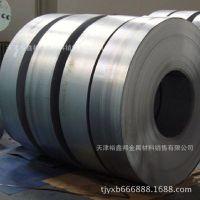 优质Q195/Q235冷轧带钢q235/q195冷轧 退火 光亮带钢 定做