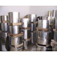 .精密带钢 316钢带,304钢带,2520钢带,301钢带规格.
