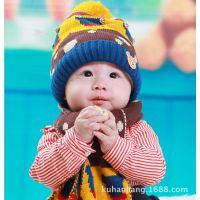 韩版儿童新款小熊三球帽 宝宝冬季保暖毛线帽子儿童帽子为两件套