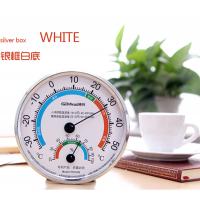 榛利TH101B室内温度计湿度计家用温湿度计表寒暑表高精准免电池