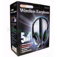 供应五合一无线耳机 无线耳机 多功能无线耳机
