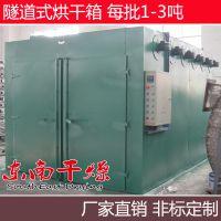 东南供应 中药材用什么烘干机 CT-C热风循环烘箱 烘房