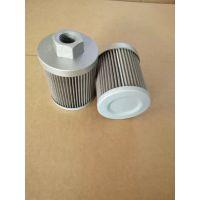 精轧机主电机轴瓦润滑高压泵站滤芯厂家0316 5921300