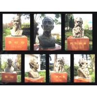 厦门校园雕塑、校园雕塑教学模型、常州校园雕塑